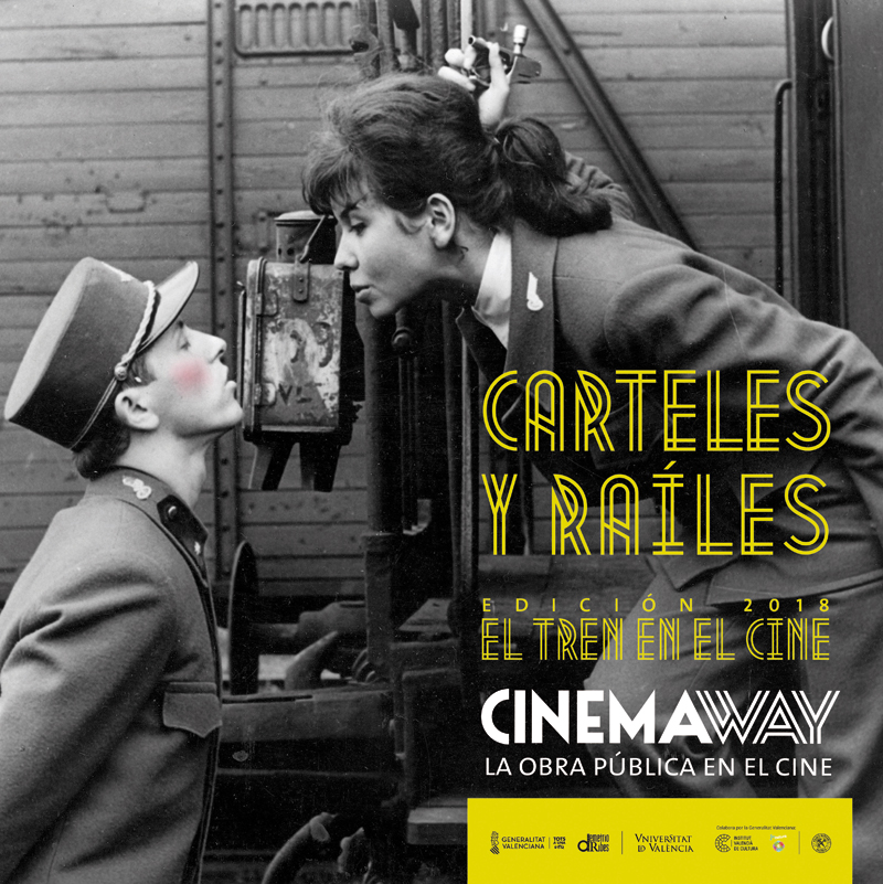 2018 cinemaway cartel web